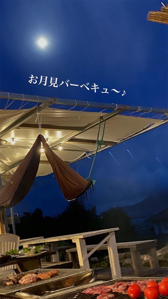 f:id:ssachiko:20200708121649j:image