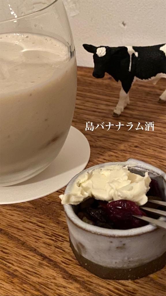 f:id:ssachiko:20200709084505j:image