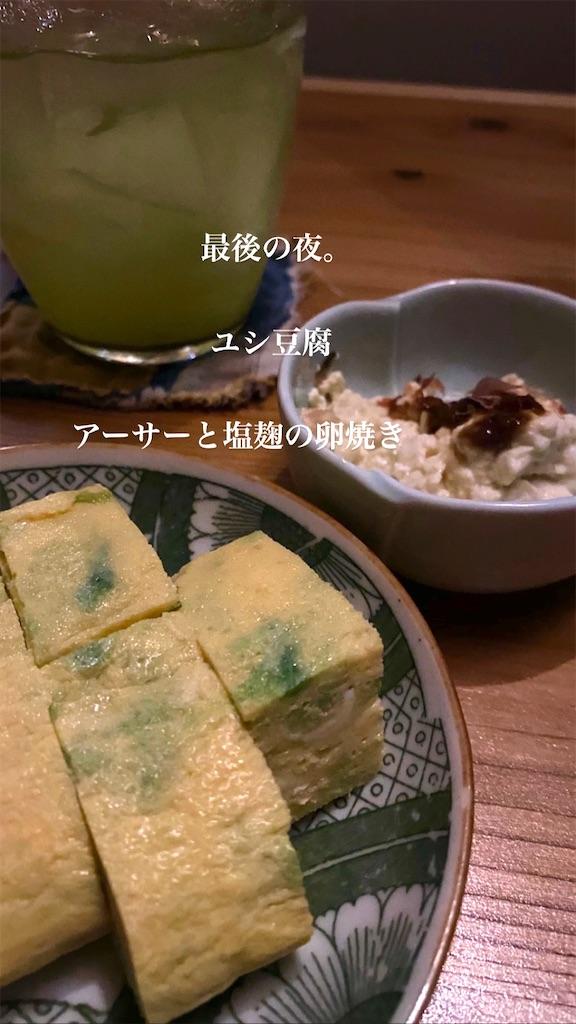 f:id:ssachiko:20200709084602j:image