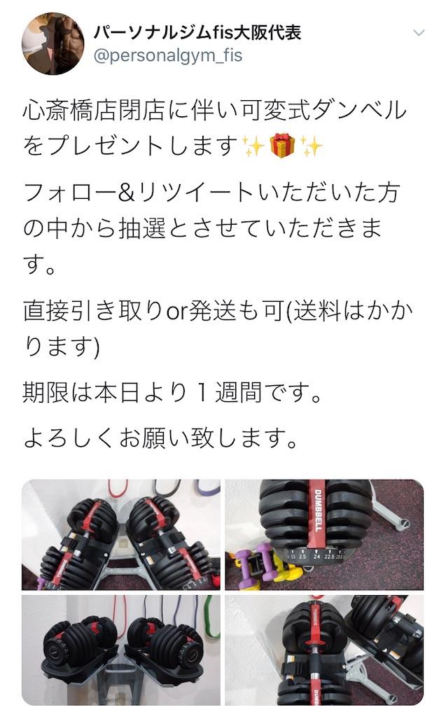 f:id:ssachiko:20200721165431j:image