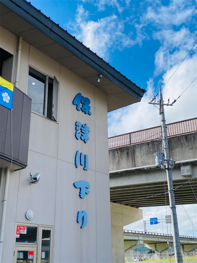 f:id:ssachiko:20200907210220j:image
