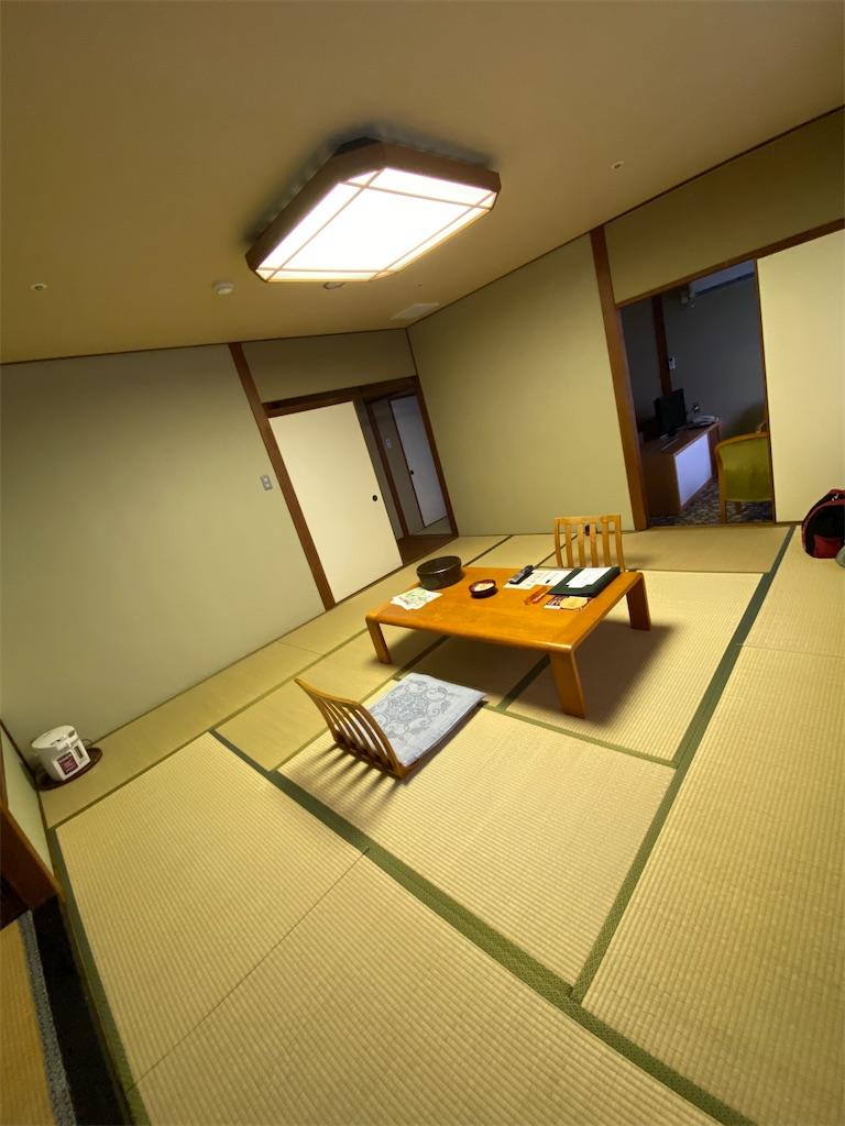 f:id:ssachiko:20200923161317j:image