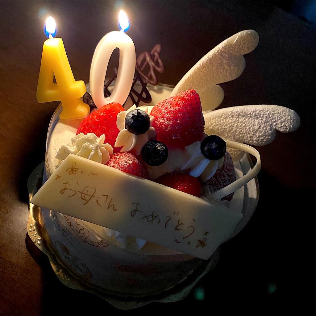 f:id:ssachiko:20201112110150j:image