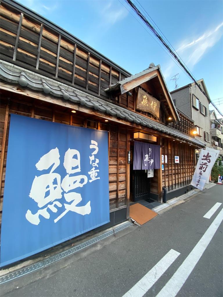 f:id:ssachiko:20201118151414j:image