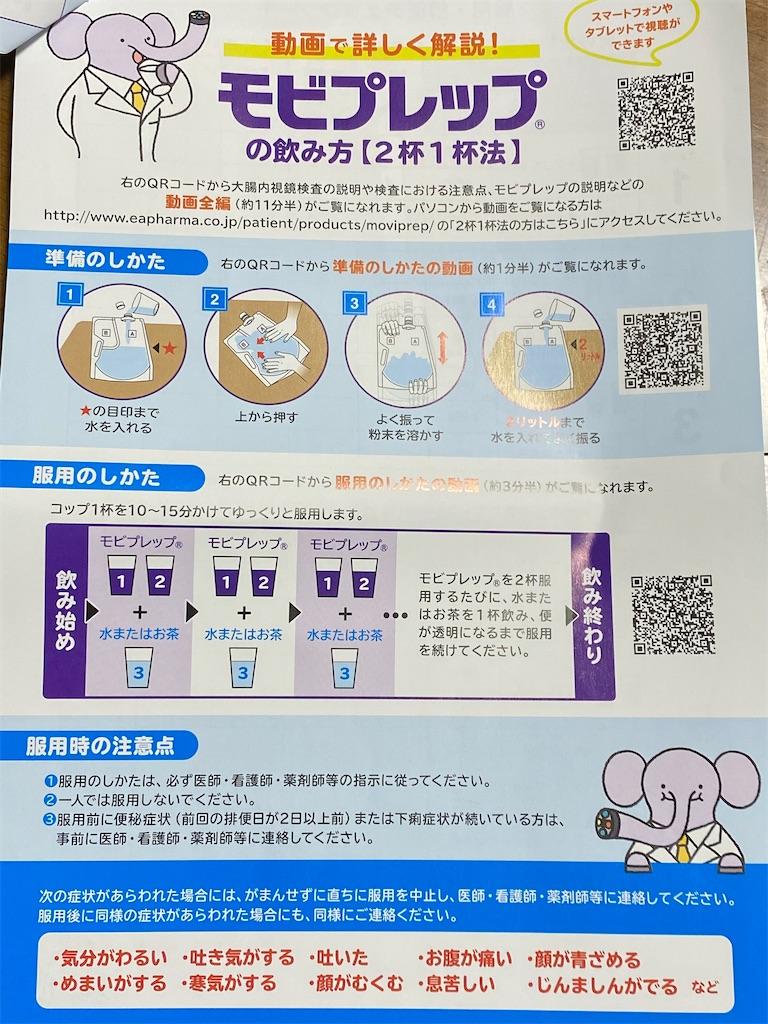 f:id:ssachiko:20201210110857j:image
