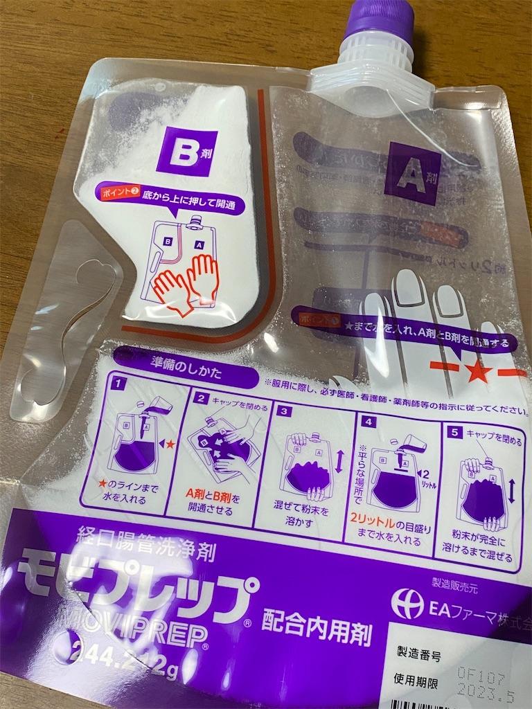 f:id:ssachiko:20201210110933j:image