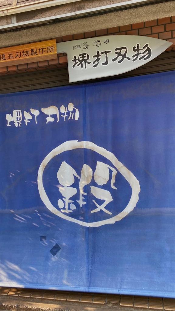 f:id:ssachiko:20201215221216j:image