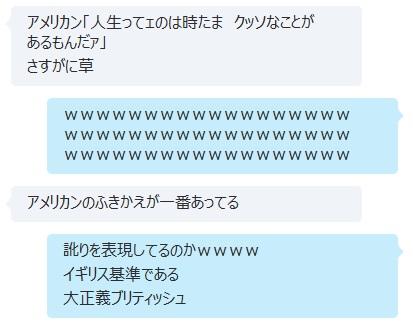 f:id:ssayu:20170204025805j:plain