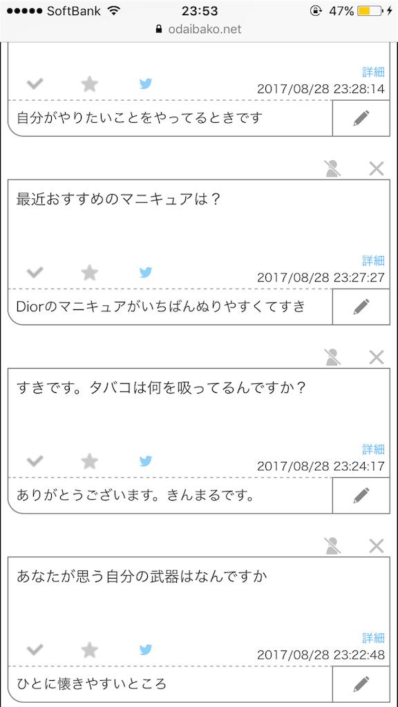 f:id:sscut:20170904002710p:image