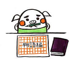 f:id:sshigenai:20150807105526j:image:w360:left