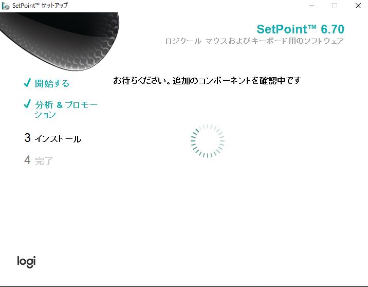 f:id:sshouyuu:20210125192948p:plain