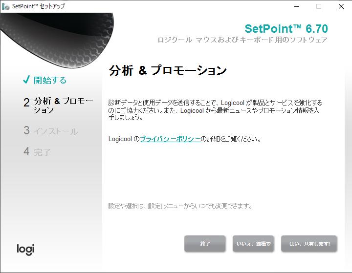 f:id:sshouyuu:20210125194020p:plain