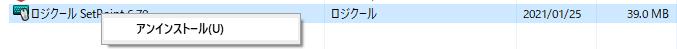f:id:sshouyuu:20210125205907p:plain