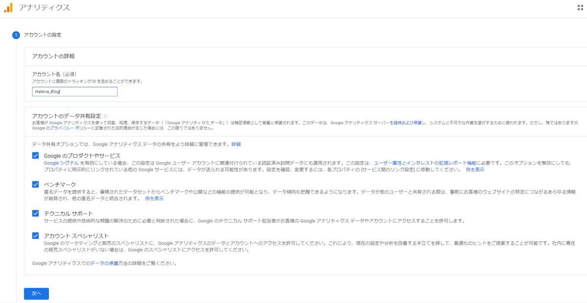 f:id:sshouyuu:20210126221325p:plain