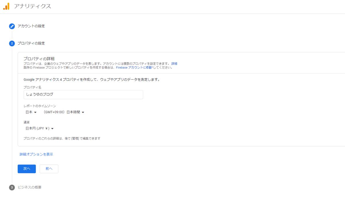 f:id:sshouyuu:20210126221641p:plain