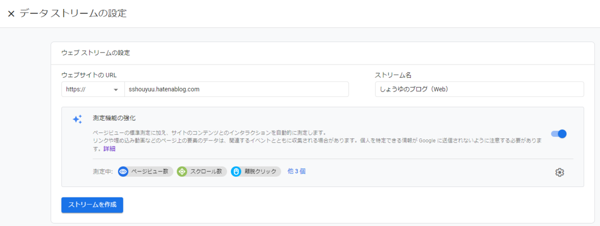 f:id:sshouyuu:20210126223036p:plain