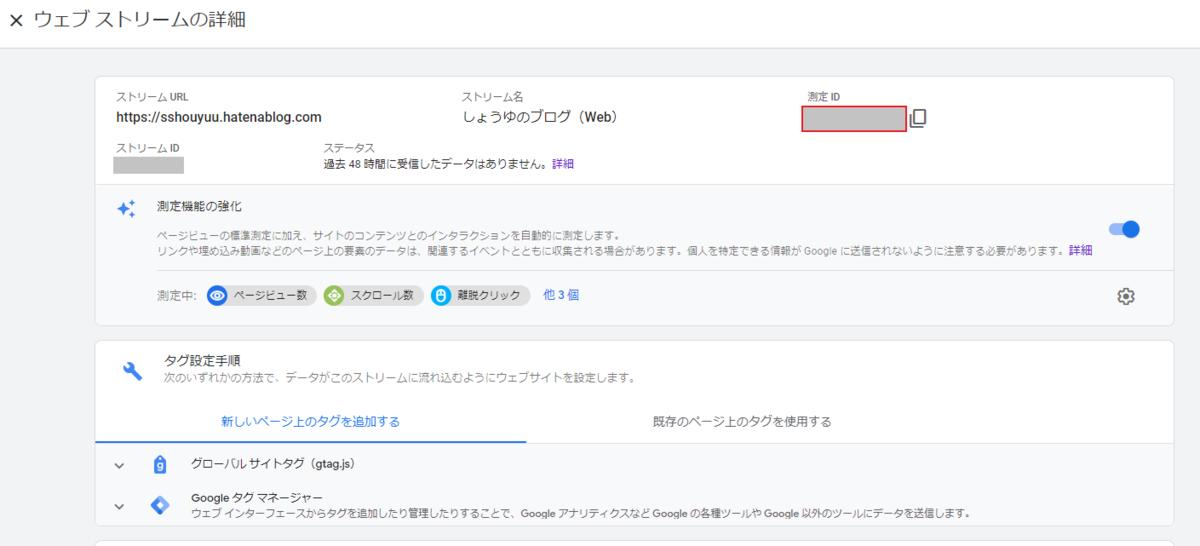 f:id:sshouyuu:20210126223344p:plain