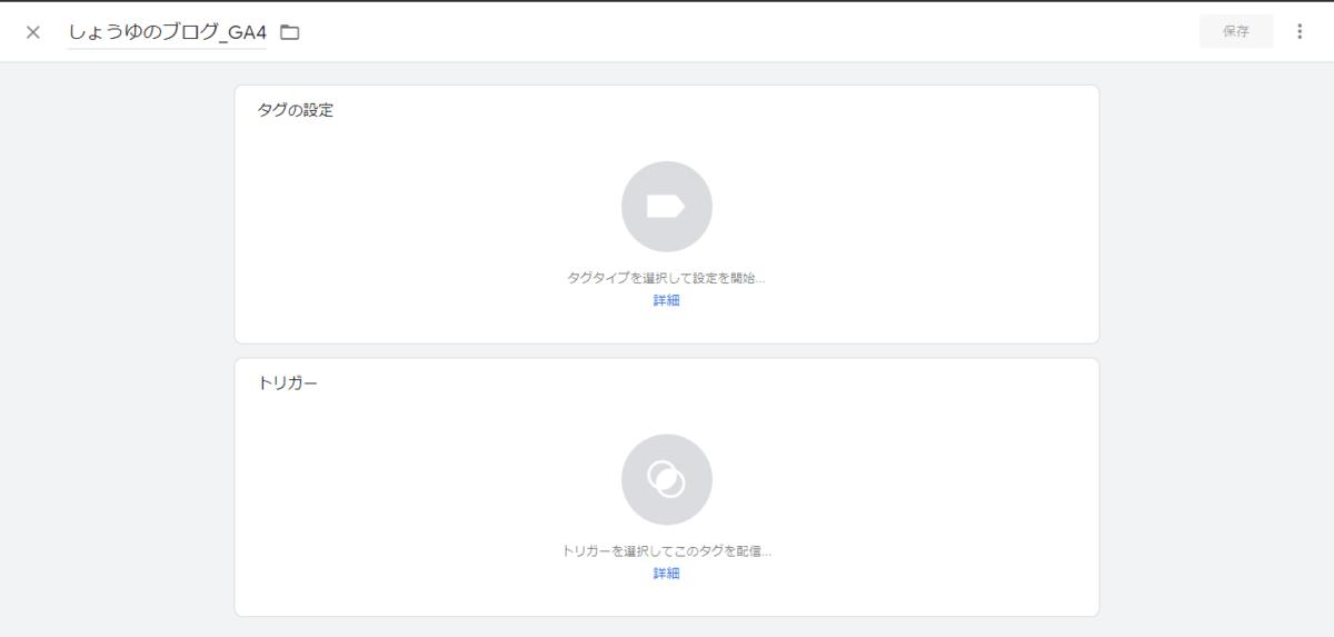 f:id:sshouyuu:20210126225740p:plain