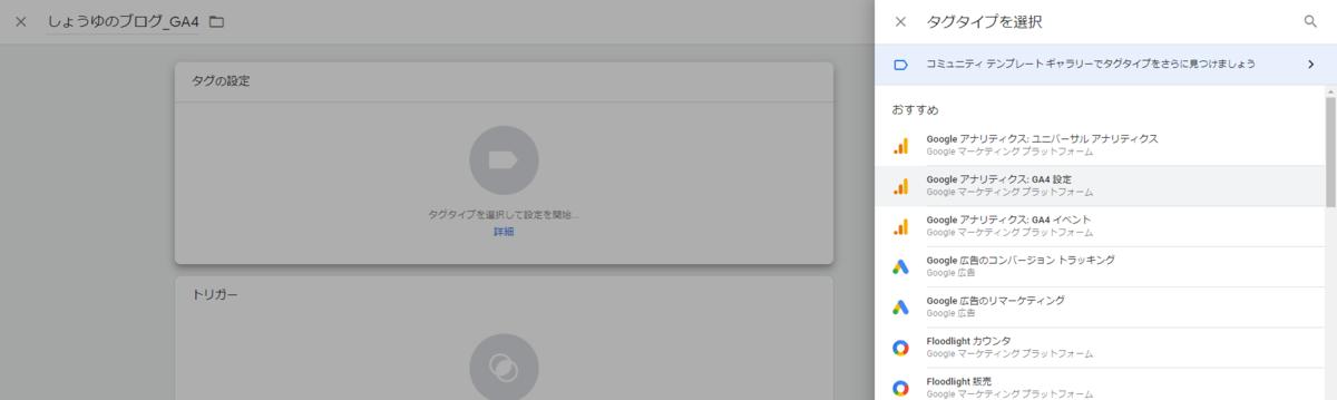 f:id:sshouyuu:20210126225930p:plain