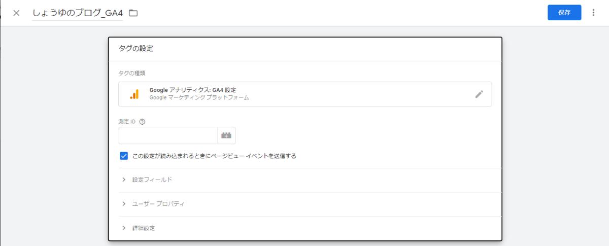 f:id:sshouyuu:20210126230035p:plain