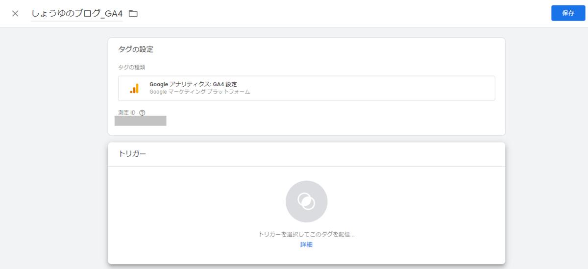 f:id:sshouyuu:20210126230404p:plain