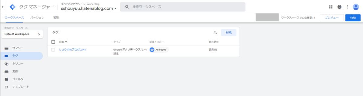 f:id:sshouyuu:20210126230831p:plain