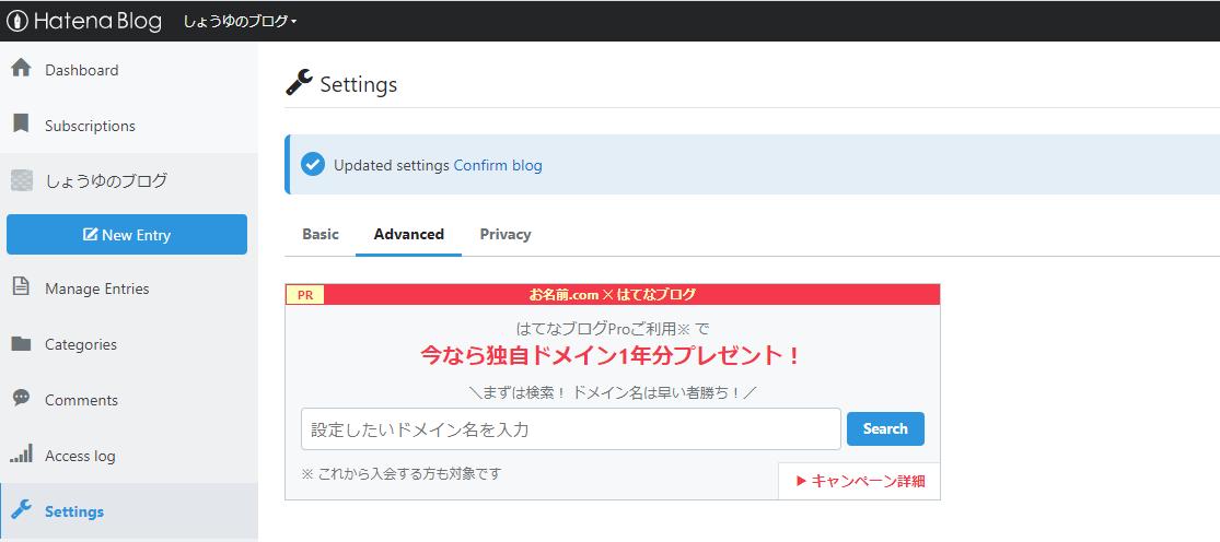 f:id:sshouyuu:20210126232135p:plain