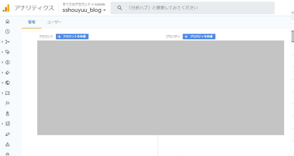 f:id:sshouyuu:20210126232445p:plain