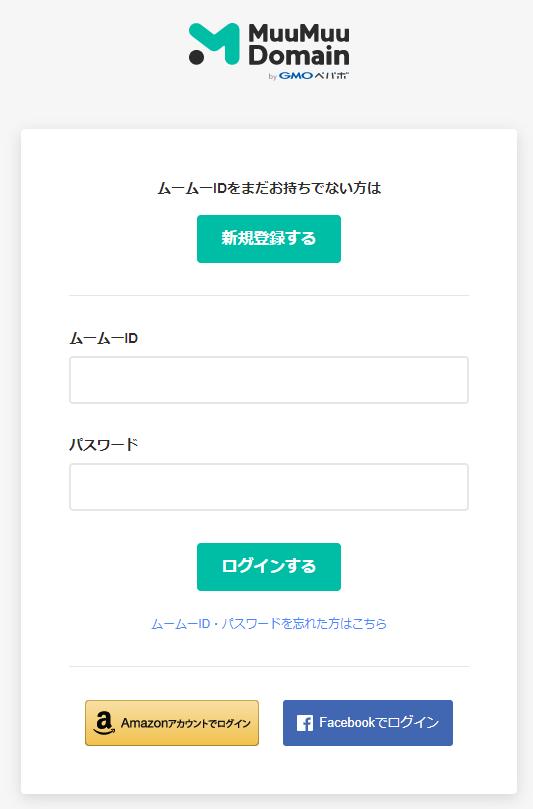 f:id:sshouyuu:20210127205755p:plain