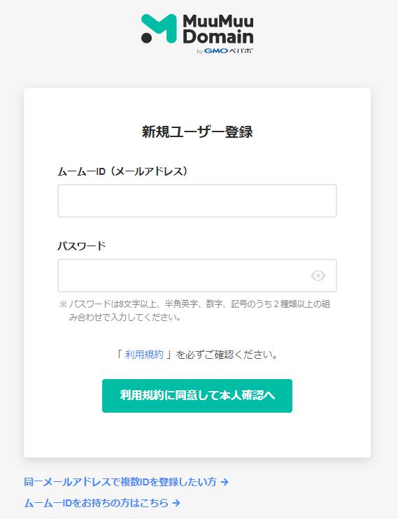 f:id:sshouyuu:20210127205827p:plain