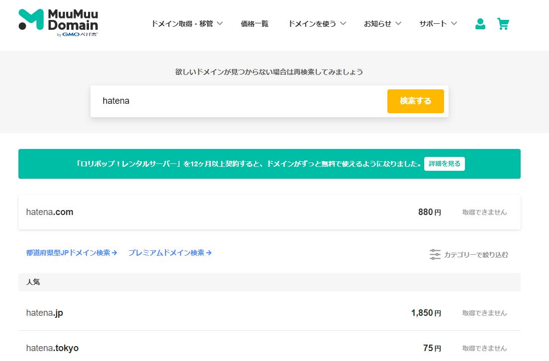 f:id:sshouyuu:20210127210216p:plain