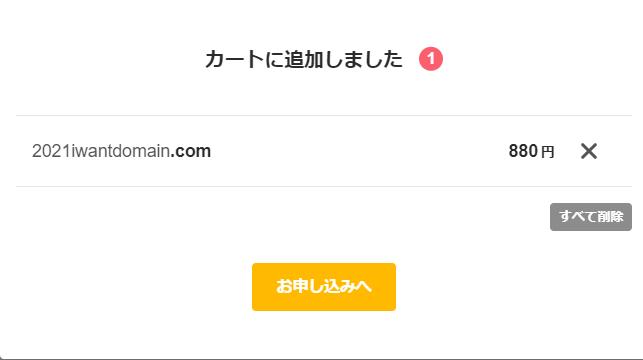 f:id:sshouyuu:20210127210512p:plain