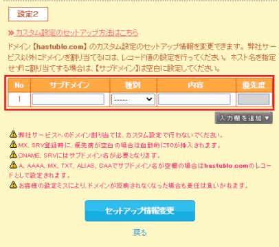 f:id:sshouyuu:20210127214155p:plain