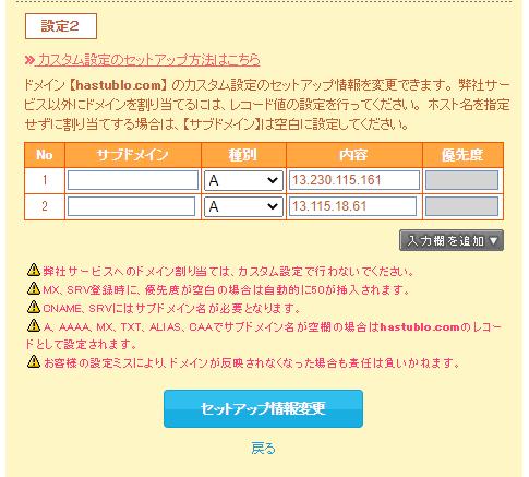 f:id:sshouyuu:20210127214330p:plain