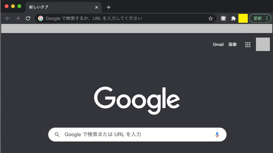 f:id:sshouyuu:20210201213019p:plain