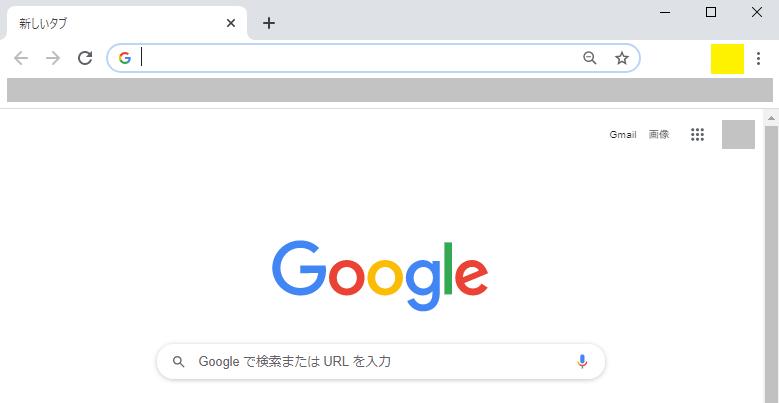f:id:sshouyuu:20210201213706p:plain