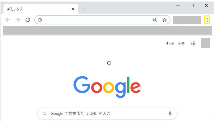 f:id:sshouyuu:20210201214200p:plain