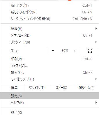 f:id:sshouyuu:20210201214240p:plain