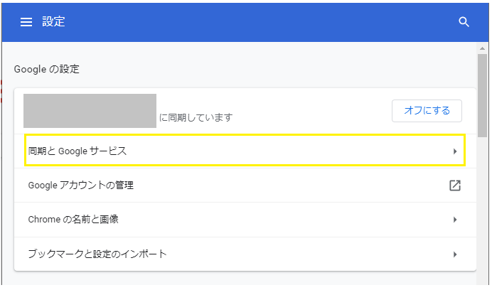 f:id:sshouyuu:20210201214358p:plain