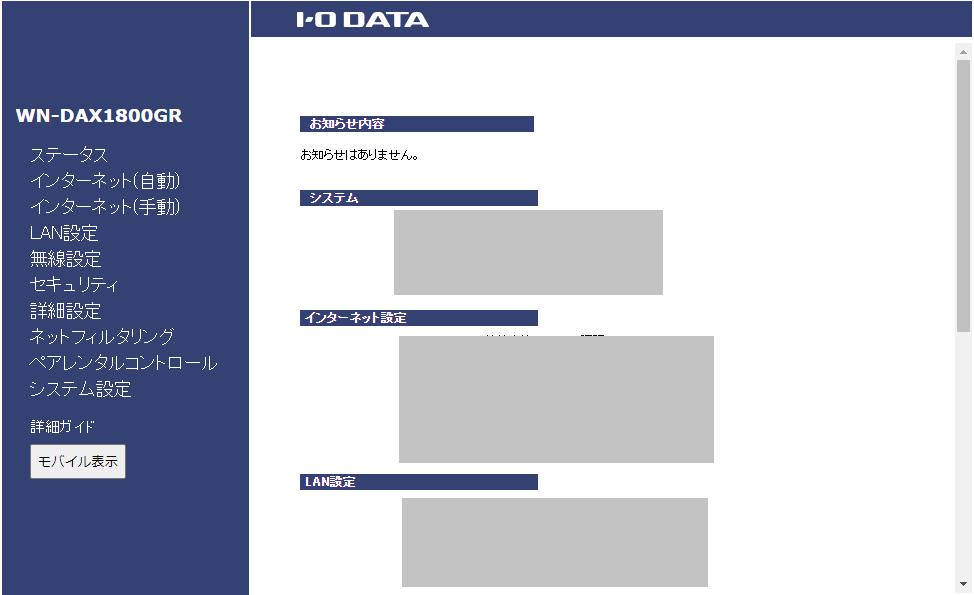 f:id:sshouyuu:20210202220746p:plain