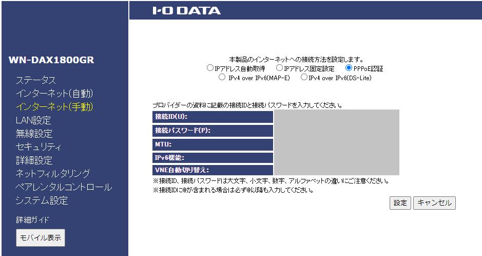 f:id:sshouyuu:20210202220920p:plain