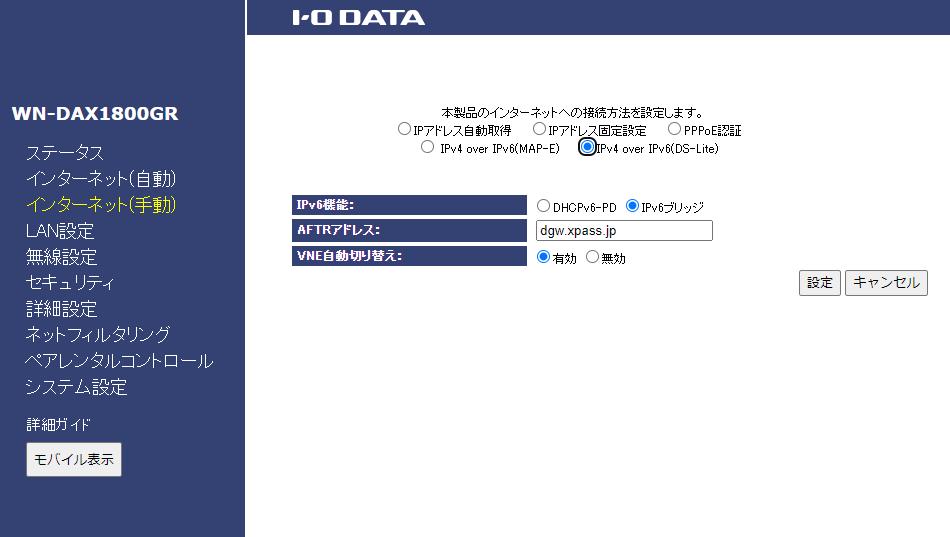 f:id:sshouyuu:20210202221539p:plain