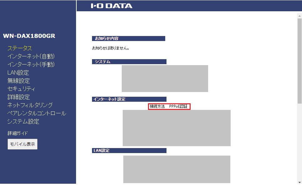 f:id:sshouyuu:20210202222256p:plain