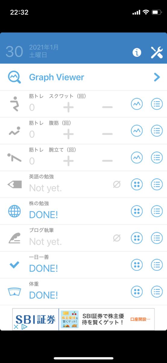 f:id:sshouyuu:20210203224731p:plain