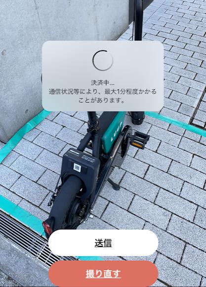 f:id:sshouyuu:20210206193628p:plain