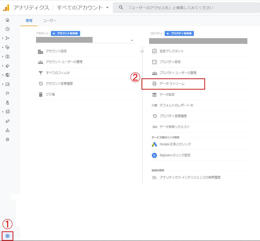 f:id:sshouyuu:20210207200049p:plain