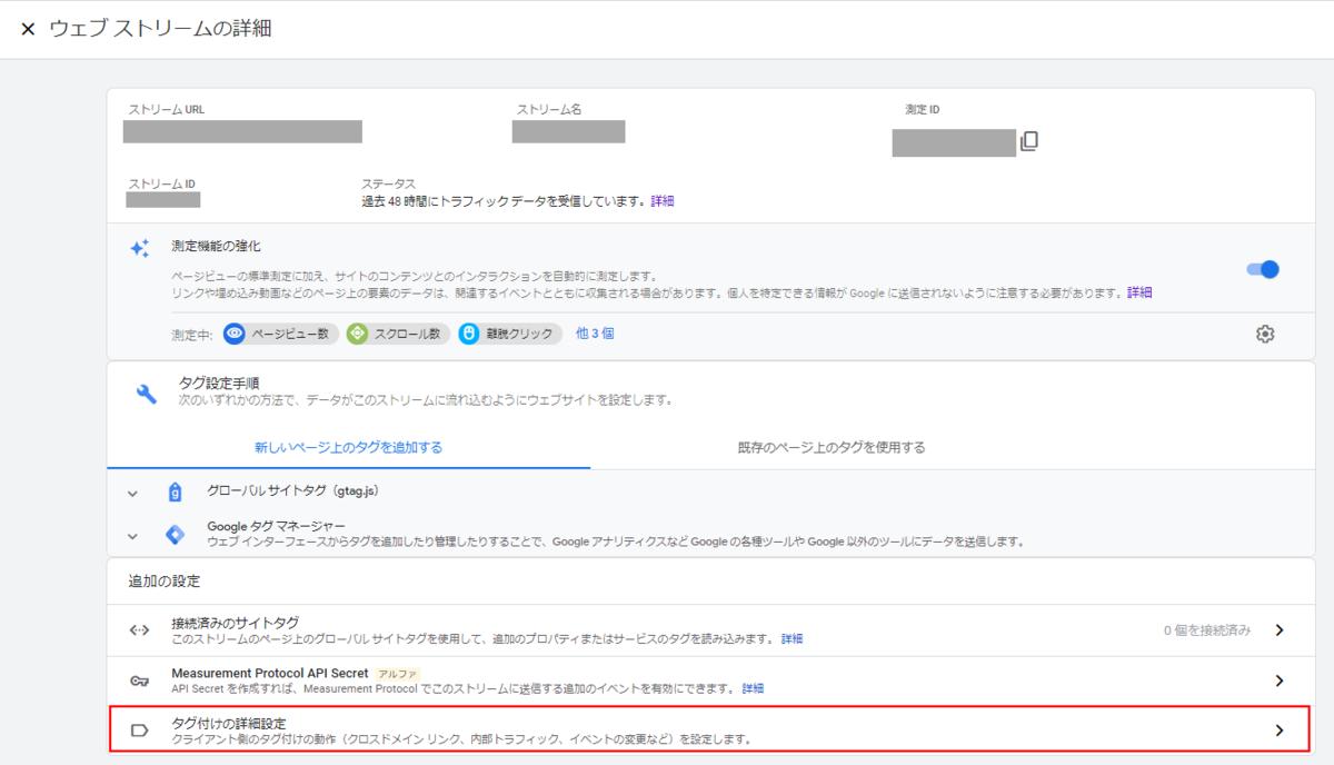 f:id:sshouyuu:20210207200610p:plain