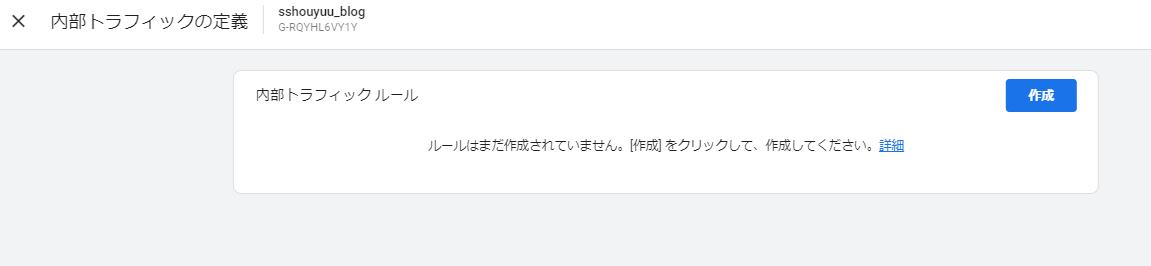 f:id:sshouyuu:20210207200852p:plain