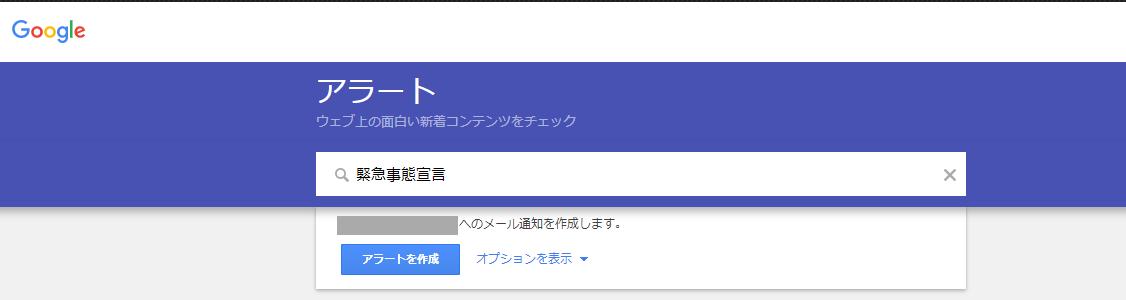f:id:sshouyuu:20210223153024p:plain