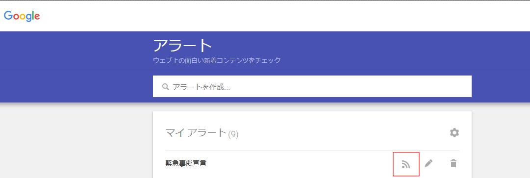 f:id:sshouyuu:20210223153348p:plain